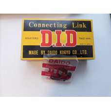 DID 428 H RJ connecting link complete